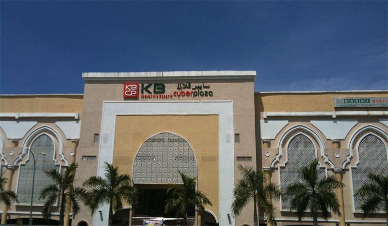 kb bazaar kb cyber plaza kbcp